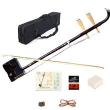 Best value <b>Chinese Violin</b> – Great deals on <b>Chinese Violin</b> from ...