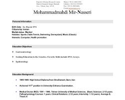 aaaaeroincus personable web developer resume summary sample aaaaeroincus remarkable resume wizarddoc nice curriculum vitae and pretty beowulf resume also civil engineering resume
