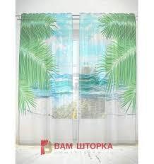 Заказать фототюль «Пальмовый пляж » с индивидульным ...