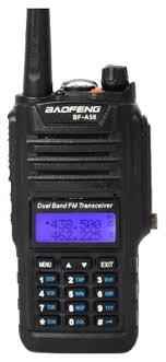 <b>Рация Baofeng BF-A58</b> — купить по выгодной цене на Яндекс ...