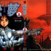 <b>Battle Angel Alita</b> Wiki | Fandom