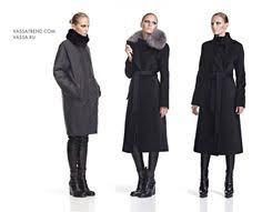 <b>Пальто</b>: актуальные силуэты от <b>Vassa&Co</b> В коллекции вы ...
