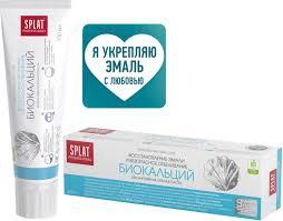 """<b>Зубная паста Splat</b> Professional """"Biocalcium/Биокальций"""", 100 мл ..."""