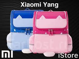 Детский <b>рюкзак Xiaomi Mi Bunny</b> Kids. Магазин iStore ...