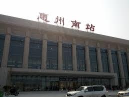 Huizhou South railway station