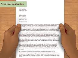 how to write a landlord reference for a tenant steps write an application for promotion