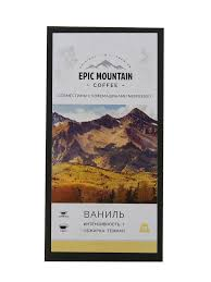 <b>Капсулы Epic Mountain</b> Vanilla – Telegraph