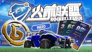 I PLAYED THE <b>CHINESE VERSION OF</b> ROCKET LEAGUE - YouTube