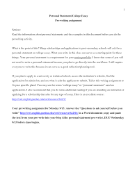 cover letter essays for college scholarships examples personal cover letter personal college essay writing examples scholarship good sample examplesessays for college scholarships examples extra