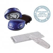 <b>Печать самонаборная Colop Stamp</b> Mouse R40, 1 круг, карманная