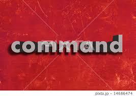 「Command word」の画像検索結果