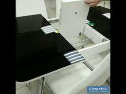 "<b>Кухонный стол</b> Гала 2, <b>стулья</b> ""Рим и табурет ""<b>Экстра</b> складной ..."