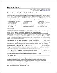 career goal essay career objectives essay