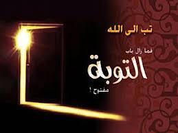 عمر بن خطاب