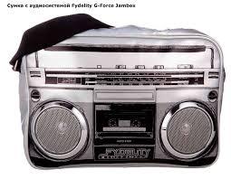 <b>Fydelity G Force</b> Jambox <b>сумка</b> с аудиосистемой - купить в ...