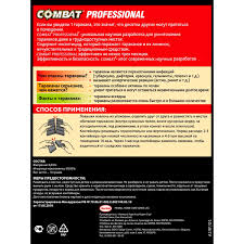 <b>Ловушка для тараканов Combat</b> Professional 10 шт (1002258399 ...
