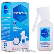 <b>Гексаспрей</b> спрей оромукозный 750 мг/<b>30 г</b> во флаконе <b>30 г</b> ...