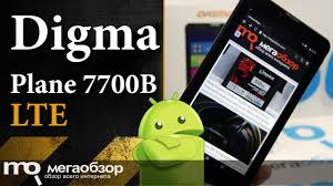 Обзор <b>планшета Digma Plane</b> 7700B 4G - YouTube