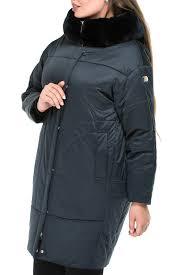 <b>Куртка</b> Sea <b>New York</b> — купить по выгодной цене на Яндекс ...