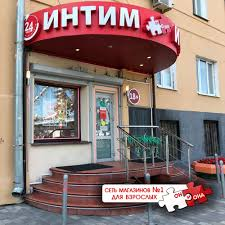Цены «Он и Она» на Парке культуры в Москве — Яндекс.Карты