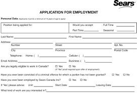 printable job application printable editable blank calendar  sears job application resumes tips