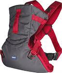 <b>Рюкзаки</b>, слинги, сумки для переноски, выбор рюкзаков, слингов ...
