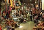 Images & Illustrations of bazaar