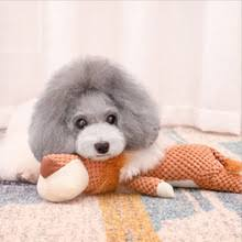 Звучащая <b>игрушка для собак</b> золотистый ретривер плюшевый ...