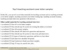 Cover Letter English  english teacher cover letter sample cover