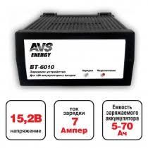 Автомобильные <b>зарядные устройства AVS</b> оптом