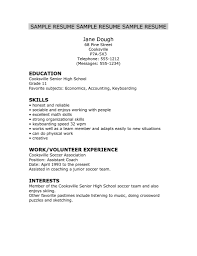 examples of high school resumes getessay biz examples of high school resumes