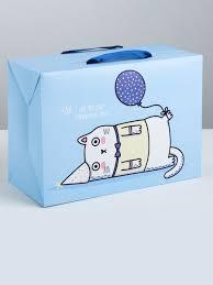 Пакет - <b>коробочка подарочная Дарите</b> счастье 10696963 в ...