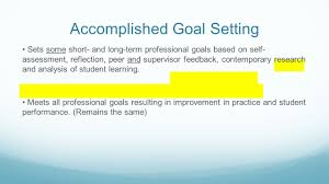 setting your goals for ttess insert campus here ppt accomplished goal setting sets some short and long term professional goals based on self