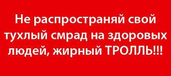 Сутки в зоне АТО прошли без потерь для украинской армии: один военнослужащий ранен, - СНБО - Цензор.НЕТ 4698
