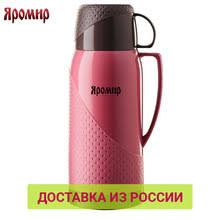 <b>Термос ЯРОМИР ЯР</b>-2023С/1 со стеклянной колбой розовый с ...