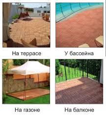 Купить <b>садовый паркет CM Garden</b> по выгодной цене в Москве