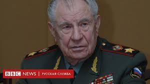 Умер последний <b>маршал</b> Советского Союза Дмитрий Язов - BBC ...