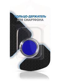 <b>Кольцо</b>-<b>держатель для смартфона DF</b> . 8367751 в интернет ...