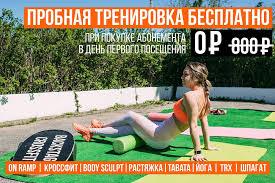 Backstagecrossfit - <b>кроссфит</b> зал на Петроградской: тренировки ...
