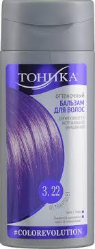 1052 отзыва на <b>Бальзам оттеночный Тоника</b>, 3.22 Ultraviolet, 150 ...