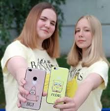 Чехлы для <b>Huawei</b> | Бамперы на Хуавей с фото, именем — Case ...