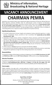 in pemra islamabad 2015 application form date advertisement jobs in pemra islamabad 2015 application form date advertisement