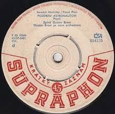 Добрый день, майор Гагарин, история песни, издания, текст ...