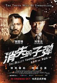The Bullet Vanishes (2012)
