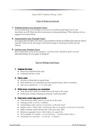 essay writing topics for school students