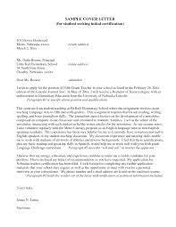 best photos of teaching portfolio cover letter elementary student teacher cover letter