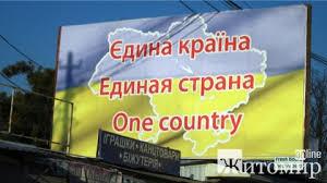 Пентагон подтвердил, что до выборов Президента Украины введет в Черное море крейсер ВМС США - Цензор.НЕТ 3123