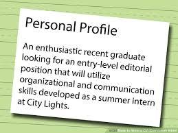 Basic Resume curriculum vitae CV writing of elements SlideShare