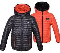 <b>Куртка</b> для <b>мальчика</b> в Украине. Сравнить цены, купить ...