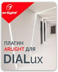 Архитектурные светодиодные <b>светильник</b> Накладные Up Down ...